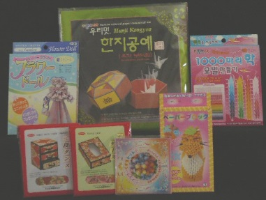 Origami Paper Kits